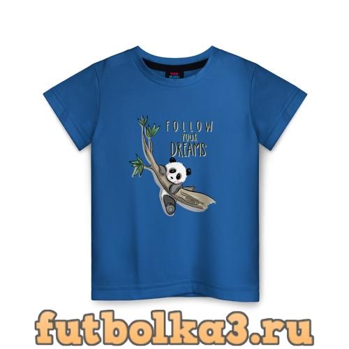 Футболка Следуй за мечтой детская