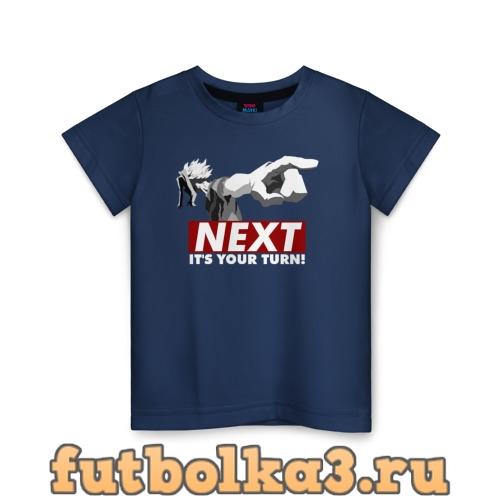 Футболка Следующий детская