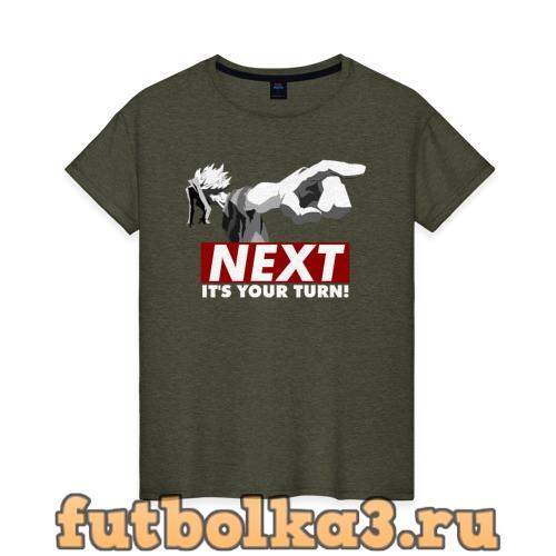 Футболка Следующий женская