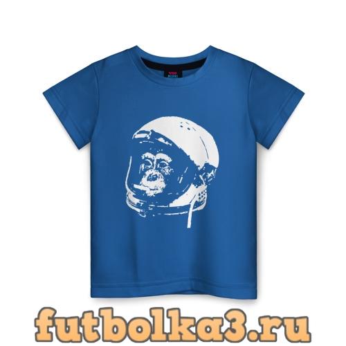 Футболка Space Monkey детская