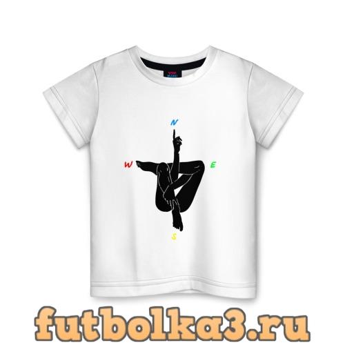 Футболка Стороны света (Z) детская