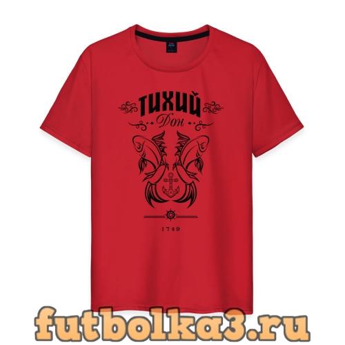 Футболка Тихий Дон мужская