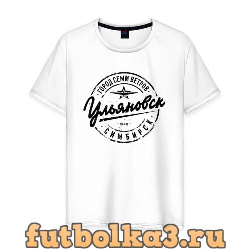 Футболка Ульяновск мужская