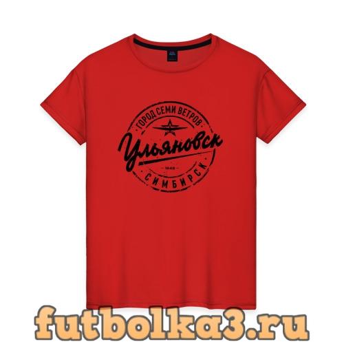 Футболка Ульяновск женская