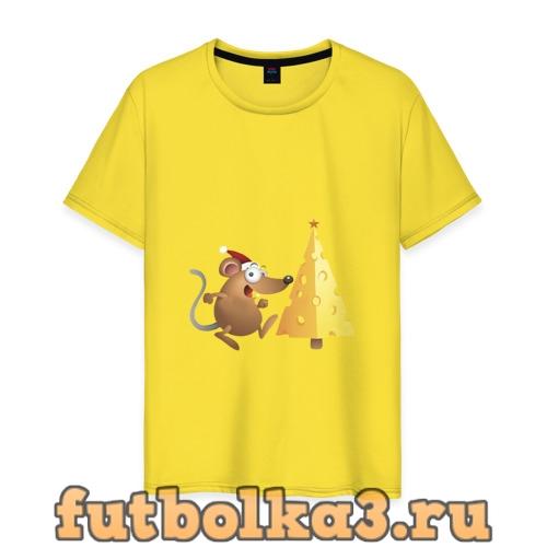 Футболка Веселая крыса мужская