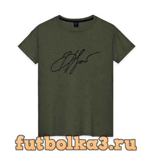 Футболка В.Цой Автограф женская